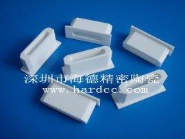 氧化铝陶瓷罩 陶瓷加工