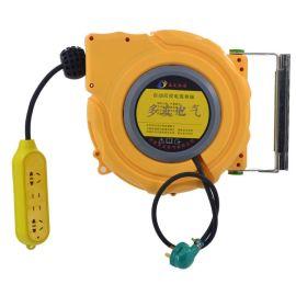 自动伸缩电缆盘电缆线卷收器 绕线收线盘DYB410 200米国标电线