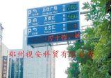 车位引导系统厂家/停车场车位引导系统-视频车位引导系统