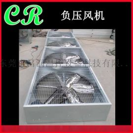 厂家厨房大风扇  重锤负压风机 制衣车间降温冷风机 不锈钢排风扇