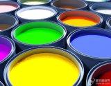 油漆塗料廣州黃埔高效安全出口運輸