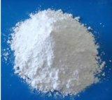 阿尔法供应高纯优质5N硫化锗 二硫化锗