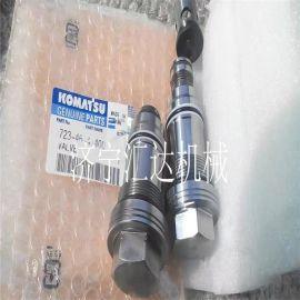原厂小松挖掘机配件 供应小松挖掘机PC200-8压力补偿阀