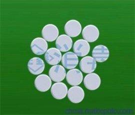 河南郑州泳池消毒剂供应商/游泳池专用消毒剂、泳池消毒剂批发零售