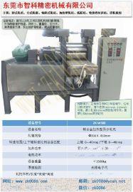 镁铝合金异步轧机