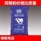 厂家直销含量98%高纯度蒙脱石 脱霉剂