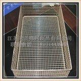 专业生产品质保障 不锈钢网框 不锈钢消毒框 行业领先