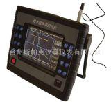 超声波探伤仪 HY-6800数字式超声探伤仪 超声波数字探伤仪
