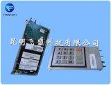 ATM配件NCR安迅EPP密码键盘