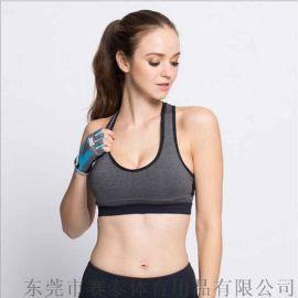 无钢圈专业瑜伽运动内衣 透气防震跑步运动文胸厂家定制