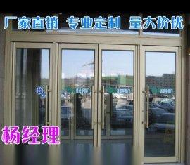 石家莊鋁合金門公司生產肯德基門的具體要求13249351381