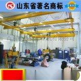 山東著名商標歐式KBK型3t柔性樑懸掛起重機吊機