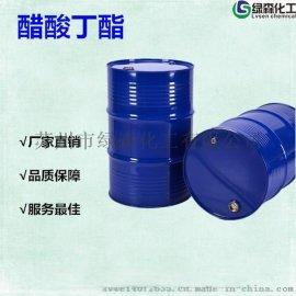 供应醋酸丁酯 乙酸丁酯 醋酸正丁酯