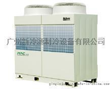 工廠直銷麥克維爾MAC230DR5SR模組式風冷熱泵全熱回收機組■ 機組繼承了MAC-D Plus風冷模組機的諸多優點。 ■ 機組集空調制冷、空調制熱、制冷熱回