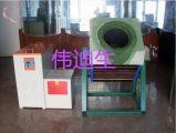 韶关哪里卖50公斤、100公斤中频熔铜炉、化铜炉、熔铜设备