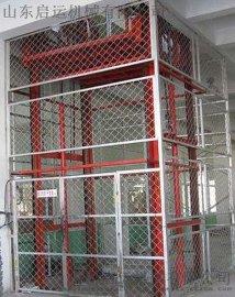 重庆市九龙坡 沙坪坝区直销启运升降货梯 液压货梯 导轨式升降机