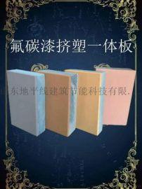 白银市保温装饰复合材料