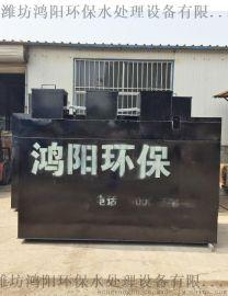 东营印刷厂污水处理设备 印染废水处理设备