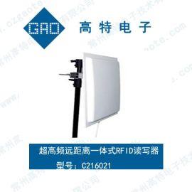RFID厂家直销超高频远距离一体式RFID读写器