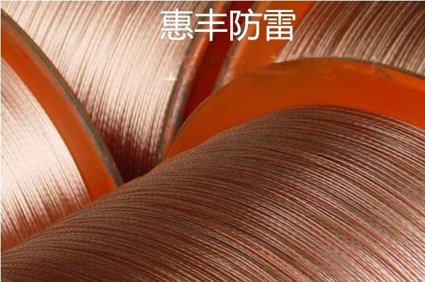 新疆地区铜包钢绞线价格 惠丰镀铜钢绞线质量