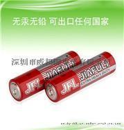 无**无铅碳性aaa电池