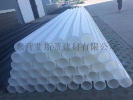 辽宁PE给水管材管件 定制白色PE管