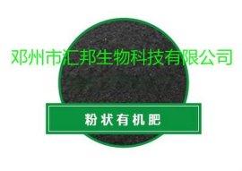 有机肥/花卉  肥/果树  肥/林木  肥/蔬菜  肥