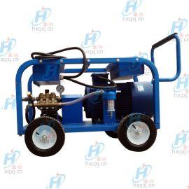 供应进口标线清除机 500公斤超高压清洗机