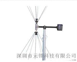雙錐天線 ZN30505A雙錐天線(可折疊)