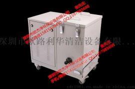 欧杰净EUR-DV120烟雾吸尘器  抽吸设备抛光物料时产生的粉末  激光打标、弧焊、锡焊…烟尘、粉尘、气味专业捕捉装置