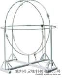 三環天線 HXYZ9170 3米三軸環形天線(9kHz—30MHz)  品牌: Schwarzbeck