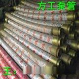 混凝土橡胶管 橡胶软管