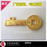 纯金 纯银钥匙 金钥匙纪念礼品 收藏礼品定制设计