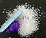 TPE塑胶料硬度可安客户订做/TPE塑胶原料