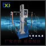 BXW-B101  箱包模拟提放试验机