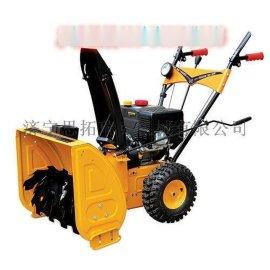 鞍山市小型市区扫雪机,小区物业专业多功能除雪机抛雪机
