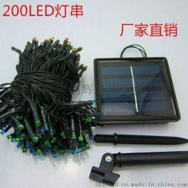 厂家直销太阳能灯串200LED圣诞节日太阳能圣诞LED节日灯串