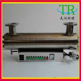 广州小区二次供水专用杀菌304不锈钢紫外线消毒器
