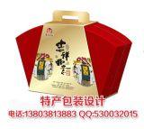 郑州食品包装设计 休闲食品包装设计 膨化食品包装设计真空包装 粽子包装设计