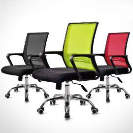 美连丰家具厂 电脑椅家用 网吧电脑椅可躺 网布职员椅 办公椅批发