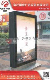 厂家直销产滚动灯箱、社区灯箱、太阳能灯箱、广告灯箱、公益广告灯箱