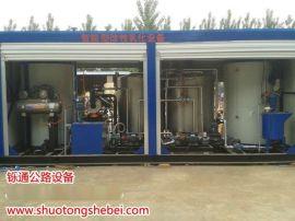 SBS 改性乳化沥青生产设备