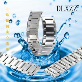 德利鑫DLXZZ老皮匠实心不锈钢表带22宽20mm玫瑰金精钢蝴蝶扣链接表带