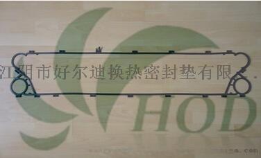 APV冷却器密封垫,轻技饮料机械板式换热器橡胶密封垫片