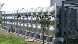 供吐鲁番480吨不锈钢水箱、水箱冲压板、模压板