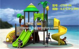 海鹏游乐设备生产厂家直销户外大型儿童滑梯