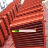 JG/T3012.2-1998采暖散热器 钢制翅片管对流散热器厂家直销