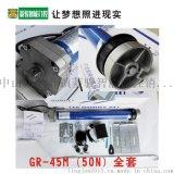 厂家供应卷帘门管状电机 车库门电机 欧式国瑞电机GR-45M-59M