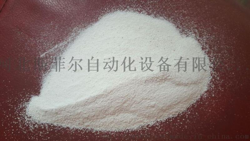 pvc高速转子磨粉机小白管磨粉机
