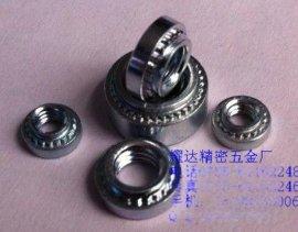 冷墩压铆螺母CLS-440-0/-1/-2不锈钢螺丝